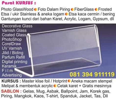 Model Baru Tutup Kaca Ukuran 32cm Kenop Bulat terima kasih anda sudah berkunjung di website kami pusat kursus aneka macam keterilan