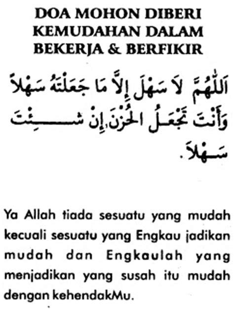 doa sebelum bekerja pendidikan islam doa harian