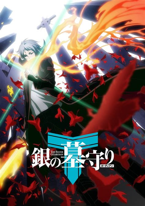 anime winter 2018 crunchyroll quot the silver guardian quot anime season 2