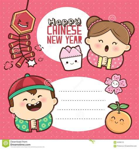 new year boy new year card stock vector illustration of gong