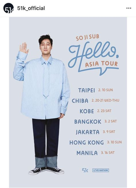 so ji sub fan meeting 2019 manila korean superstar so ji sub magkakaroon ng fan meeting sa