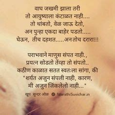 aniversry wish song in marathi thoughts inspiration and search on