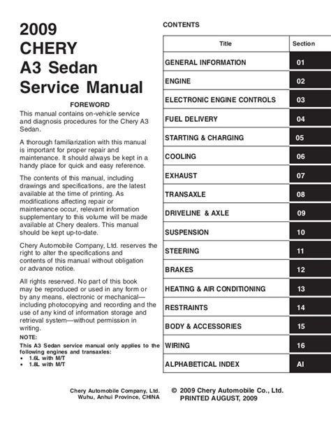service manual how to download repair manuals 2009 nissan gt r regenerative braking nissan chery orinoco m11 service manual