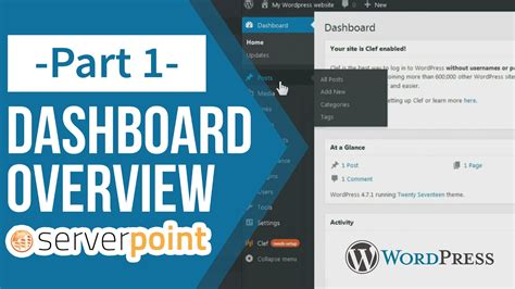 wordpress tutorial series wordpress tutorial series overview of dashboard youtube