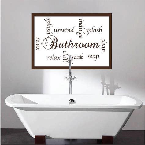 bathroom wall decals quotes bathroom sayings decal bathroom wall decal murals