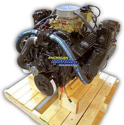 mercruiser engine  sale   left