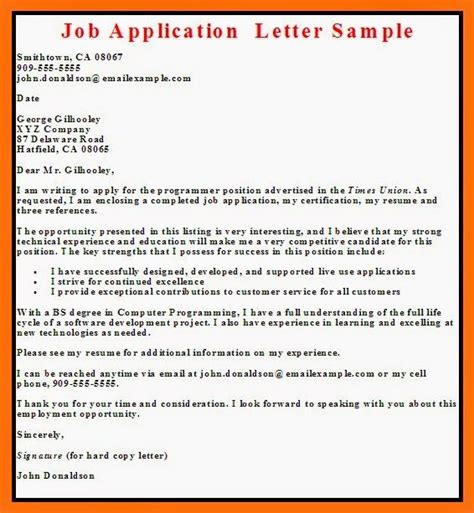 application letter for design business letter exles application datems mre