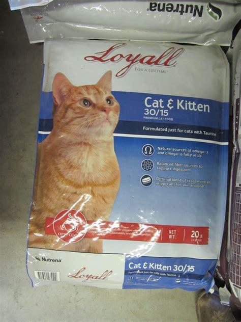 loyall food loyall cat kitten formula 30 15 cat food j b feed hay