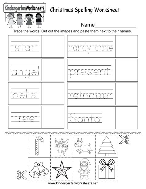 Free Printable Worksheets For Kindergarten Christmas | free printable christmas spelling worksheet for kindergarten