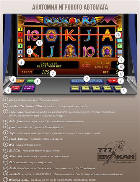 igrat besplatno v igrovoj avtomat borninula329