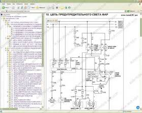 2015 chevy cruze stereo wiring diagram autos post