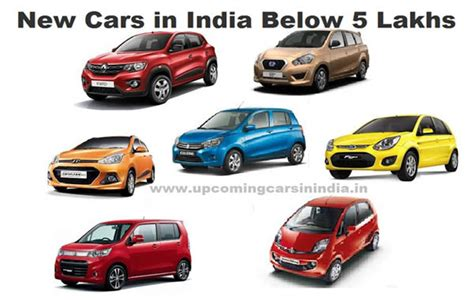 all car in india best cars in india below 5 lakhs 2017 2018