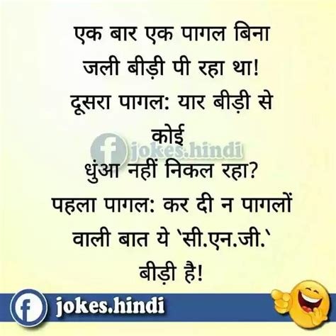 wallpaper whatsapp jokes photo collection whatsapp funny hindi jokes