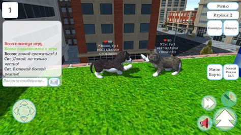 cat and puppy world скачать cat and puppy world 1 0 1 1 для android