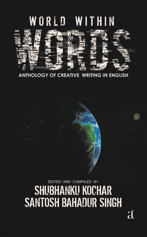 worlds within words writing and the writing books world within words author s ink
