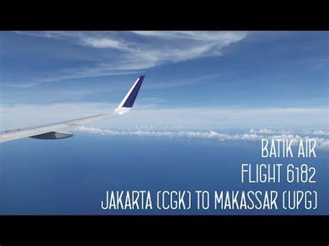 batik air sub upg flight report batik air flight 6182 jakarta cgk