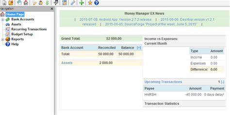 best money management 32 best free money management software