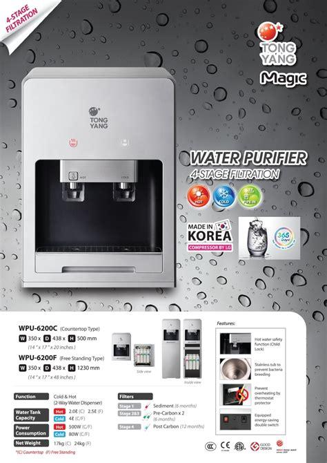 Water Dispenser Yang Murah tong yang wpu6200c korea and cold water dispenser filter