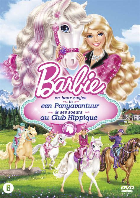 film barbie nl barbie et ses soeurs au club hippique universal
