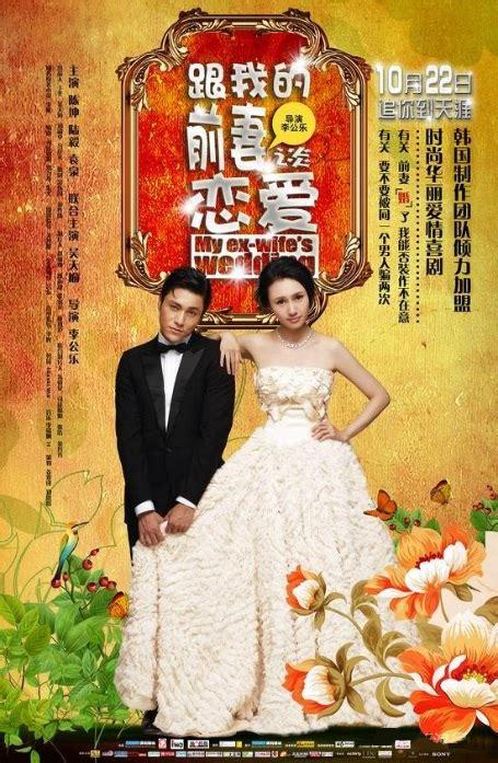 film china ex chen kun 陳坤 movies actor china filmography movie