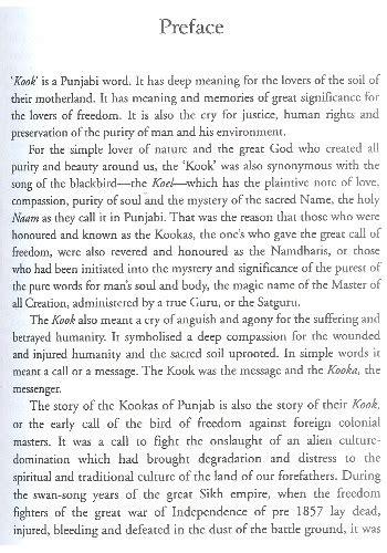 satguru ram singh ji sri satguru ram singh ji and freedom movement of india