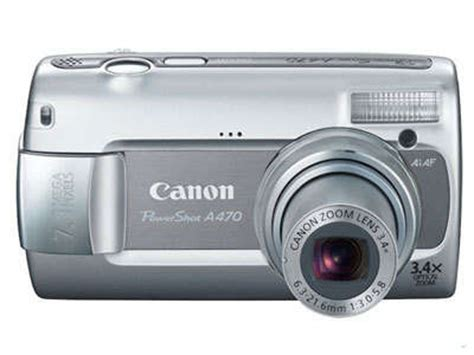 canon powershot a470 price in the philippines and specs