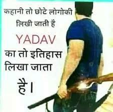 fb yadav status in hindi yadav attitude status shayari girl status whatsapp facebook