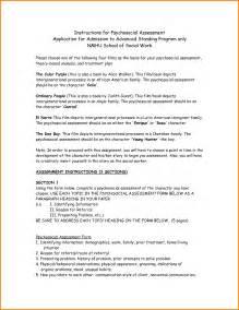 social work biopsychosocial assessment template 10 social work assessment template cashier resume