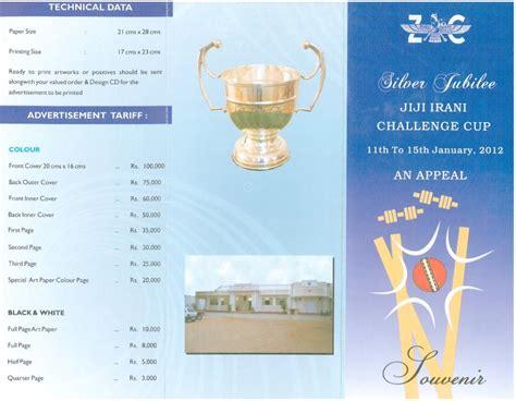 Invitation Letter Format For Cricket Tournament invitation letter for corporate cricket tournament