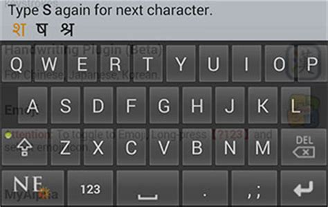 five nepali keyboard apps for your android device