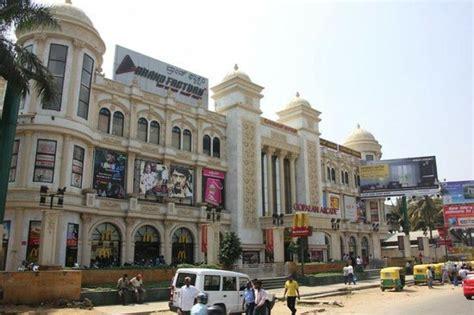 gopalan arcade mall bangalore malls top 10 mall in gopalan arcade rajarajeshwari maharashtra picture of