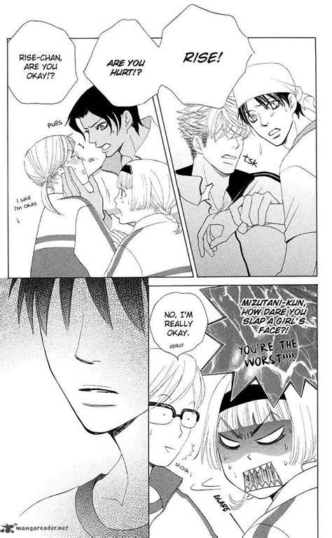 gakuen reader gakuen ouji 26 read gakuen ouji 26 page 17