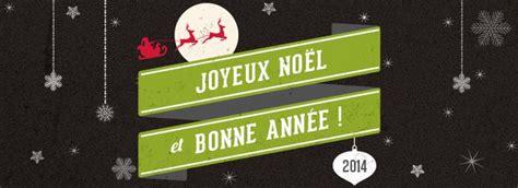 Calendrier De L Avent Biere Bretonne Joyeux No 235 L Bi 232 Res Bretonnes