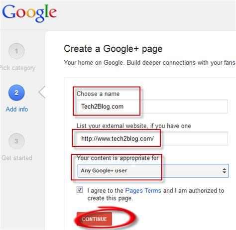 design google plus page how to create google plus page for website tech2blog com