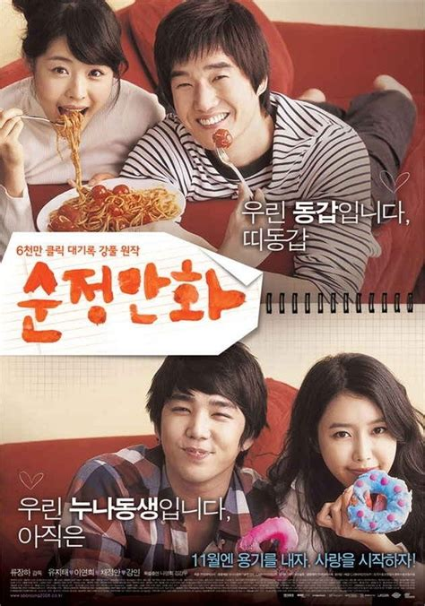 film ve drama what is the most beautiful korean movies dramas you ve