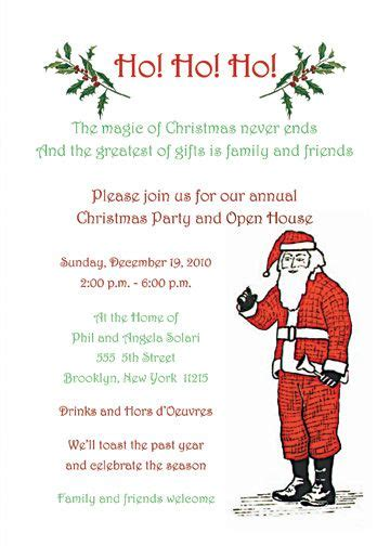 christmas party invitation wording christmas party