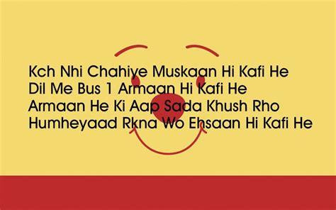 love sms in hindi in marathi in urdu images in english