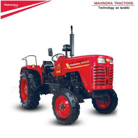 mahindra di mahindra tractor 475 bhoomiputra www pixshark