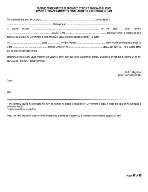 Noc Letter Sle For Visa From Parents Officers Recruitment 2014 15