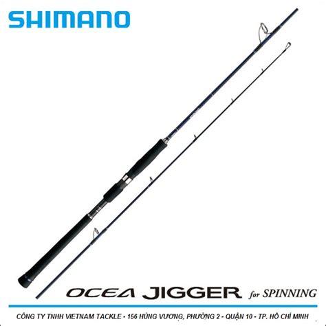 Shimano Ocea Jigger S642 Spinning shimano ocea jigger spinning s603 s623 s624 s643