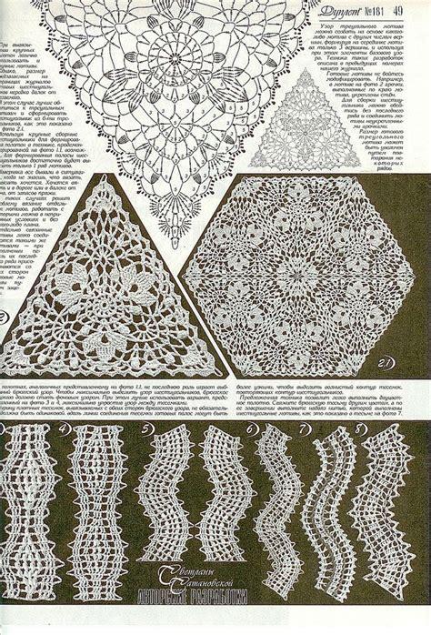 Crochet Motif Patterns Images 29 best crochet motif triangle images on