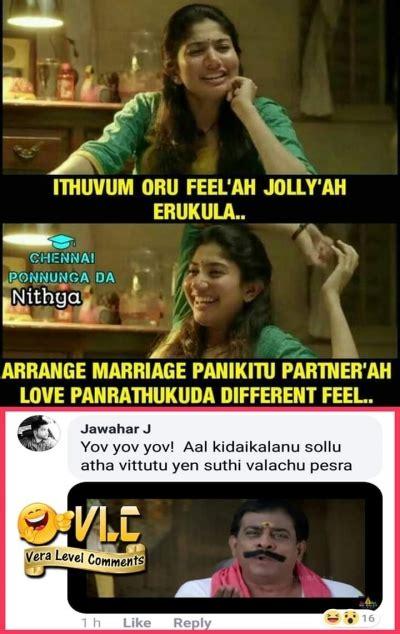 arrange marriage couple troll meme tamil memes