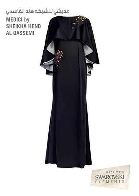 Jilbab Swarovski 78 Best Images About Sew 4 Jilbab Caftan Abaya Feraca