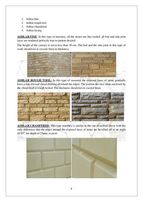 work pattern types classification of stone masonry interior design student work