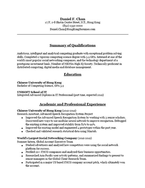 Hong Kong Business Letter Format Resume Format Resume Templates Hong Kong