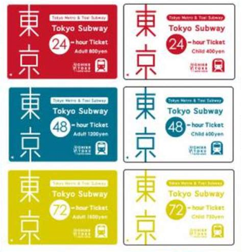 Murah Tokyo Subway Ticket 48 Hours tokyo on a budget travel guide 2017 the poor traveler