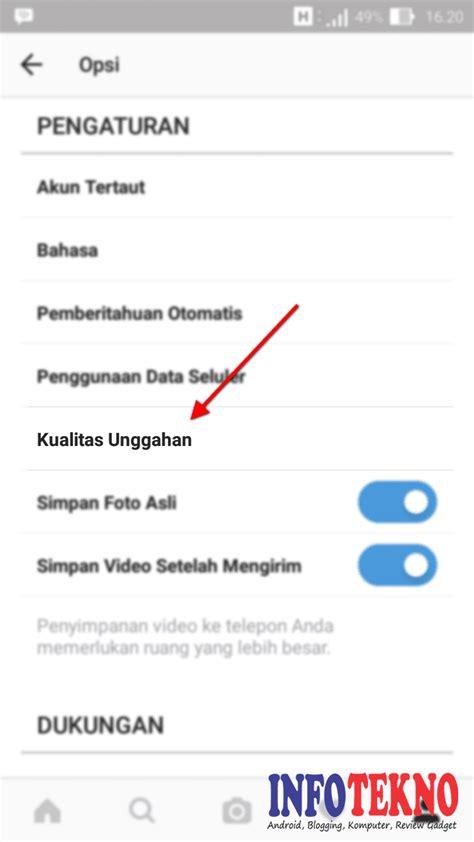 cara mengguanakan kuota vidmax januari cara menghemat kuota internet ketika menggunakan instagtam