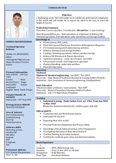 linux terminal resume process 28 images chinna terminal operator all you need to about