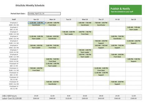 employee schedule template employee plan template template business