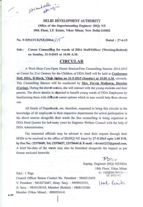 Demand Letter Of Delhi Delhi Development Authority